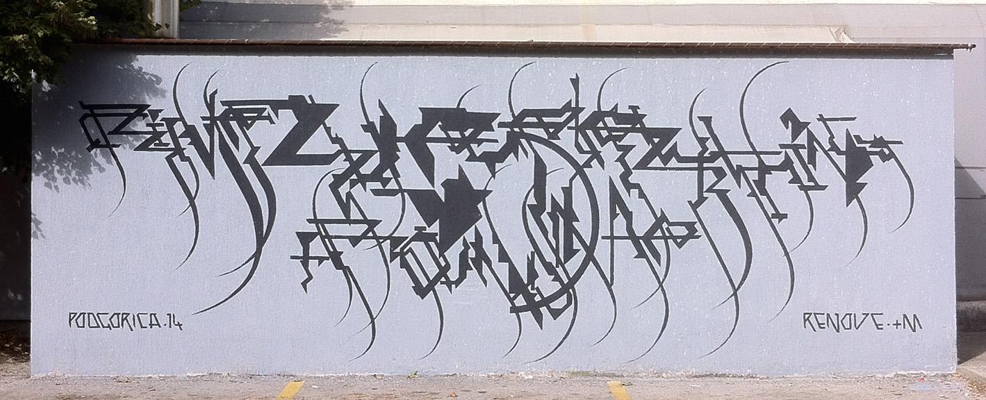PEZZO RE9 copia